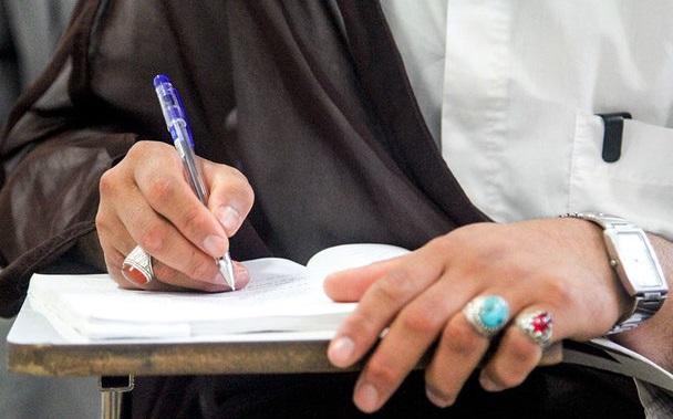 پذیرش طلبه دانشجو در مقطع ارشد دانشگاه معارف اسلامی