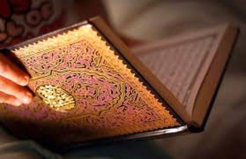 این قرآن باعث تعجب حجت الاسلام قرائتی شد+عکس