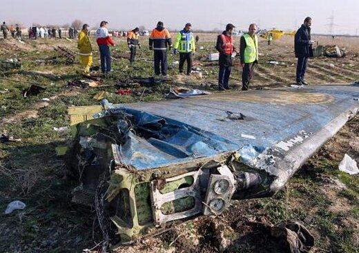غرامت هواپیمای اوکراینی را چه کشوری باید پرداخت کند؟