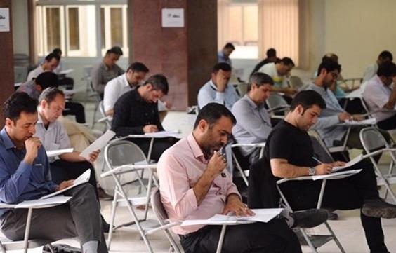۲ آزمون استخدامی جمعه ۲۷ دی ماه برگزار میشود