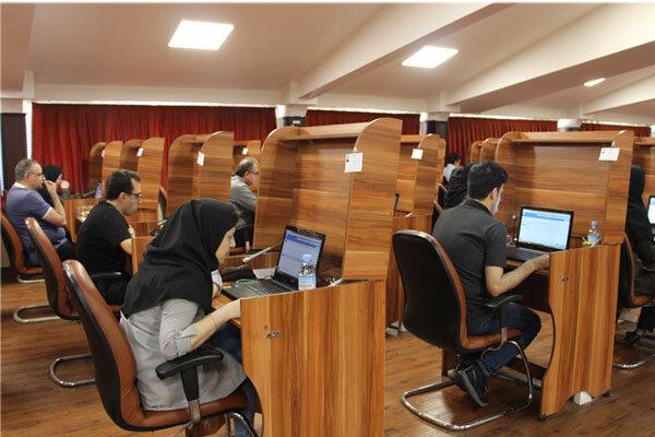 صد و سی و نهمین آزمون زبان انگلیسی پیشرفته پنجشنبه برگزار میشود