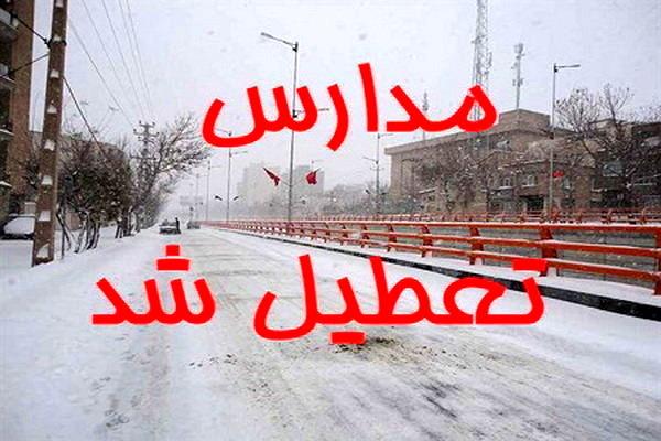 مدارس ابتدایی و متوسطه تهران تعطیل شد
