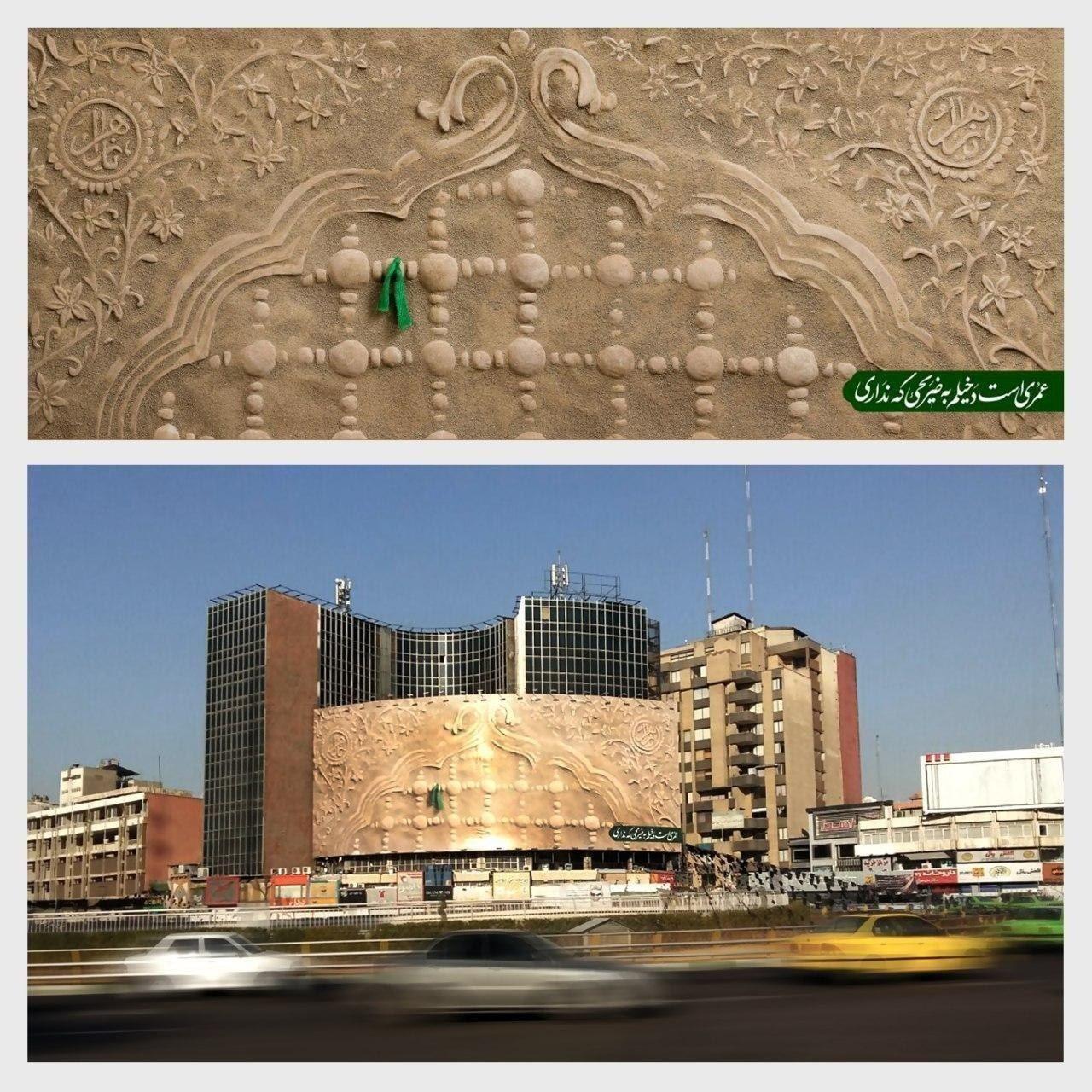 رونمایی از دیوارنگاره جدید میدان ولیعصر(عج) +عکس