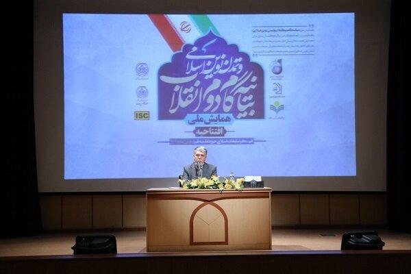 انقلاب اسلامی دارای شعارهای ابدی است