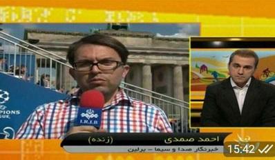 خبرنگار صدا و سیما به شبکه ماهوارهای پیوست+عکس