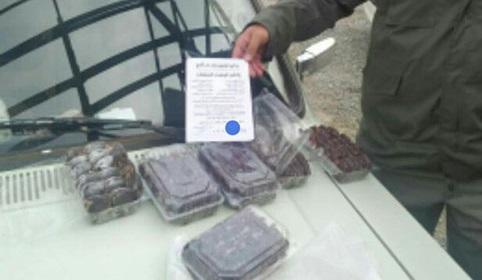 فروشنده گوشت گنجشک در کرج دستگیر شد +عکس