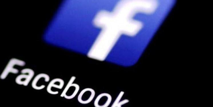 وای فای پرسرعت فیس بوک به پورتوریکو رسید