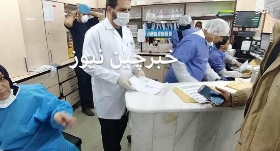 بیمارستان کامکار قم پس از شناسایی دو مورد کرونا +عکس
