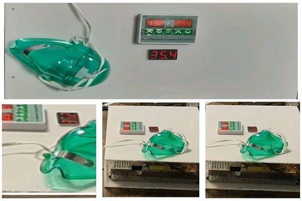 ماسک حرارتی گرمکننده ریه برای مقابله با کرونا تولید شد