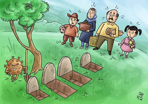 سیزده به مرگ میروی؟ +عکس