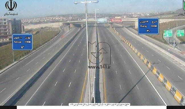 تصویر باورنکرونی از آزادراه تهران - کرج +عکس