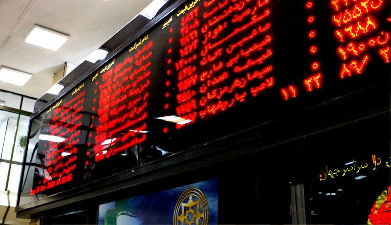 درآمد تقریبی دولت از یک روزِ بازار بورس اعلام شد