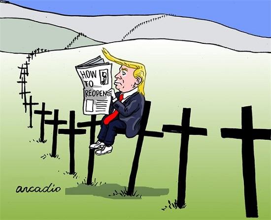 تصمیم عجیب آقای رئیسجمهور+عکس