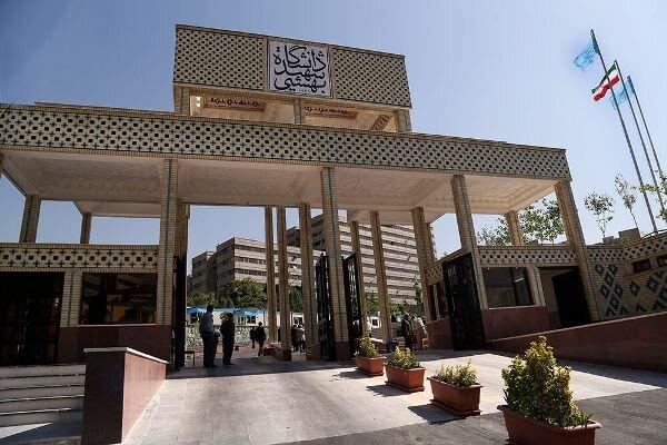 شهید بهشتی: خوابگاهها فعلا بسته می مانند/آخرین وضعیت دروس عملی