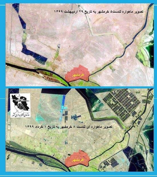 خرمشهر بعد از جنگ خرم شد +عکس