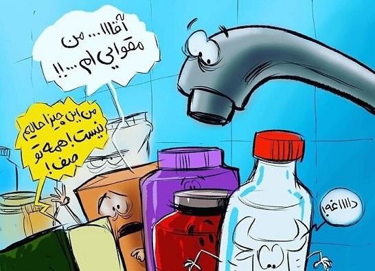 وضع این روزهای هر ایرانی در خانهاش+عکس