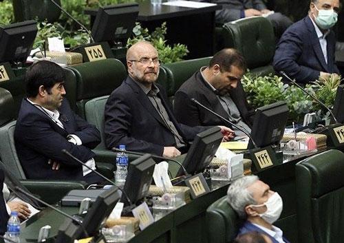 رئیس مجلس یازدهم مشخص شد