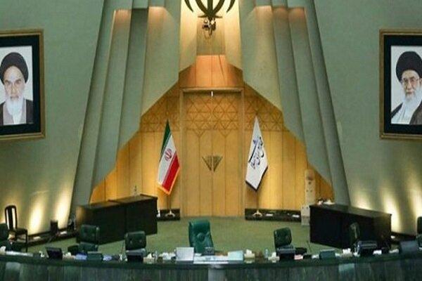 اعضای هیئت رئیسه مجلس انتخاب شدند