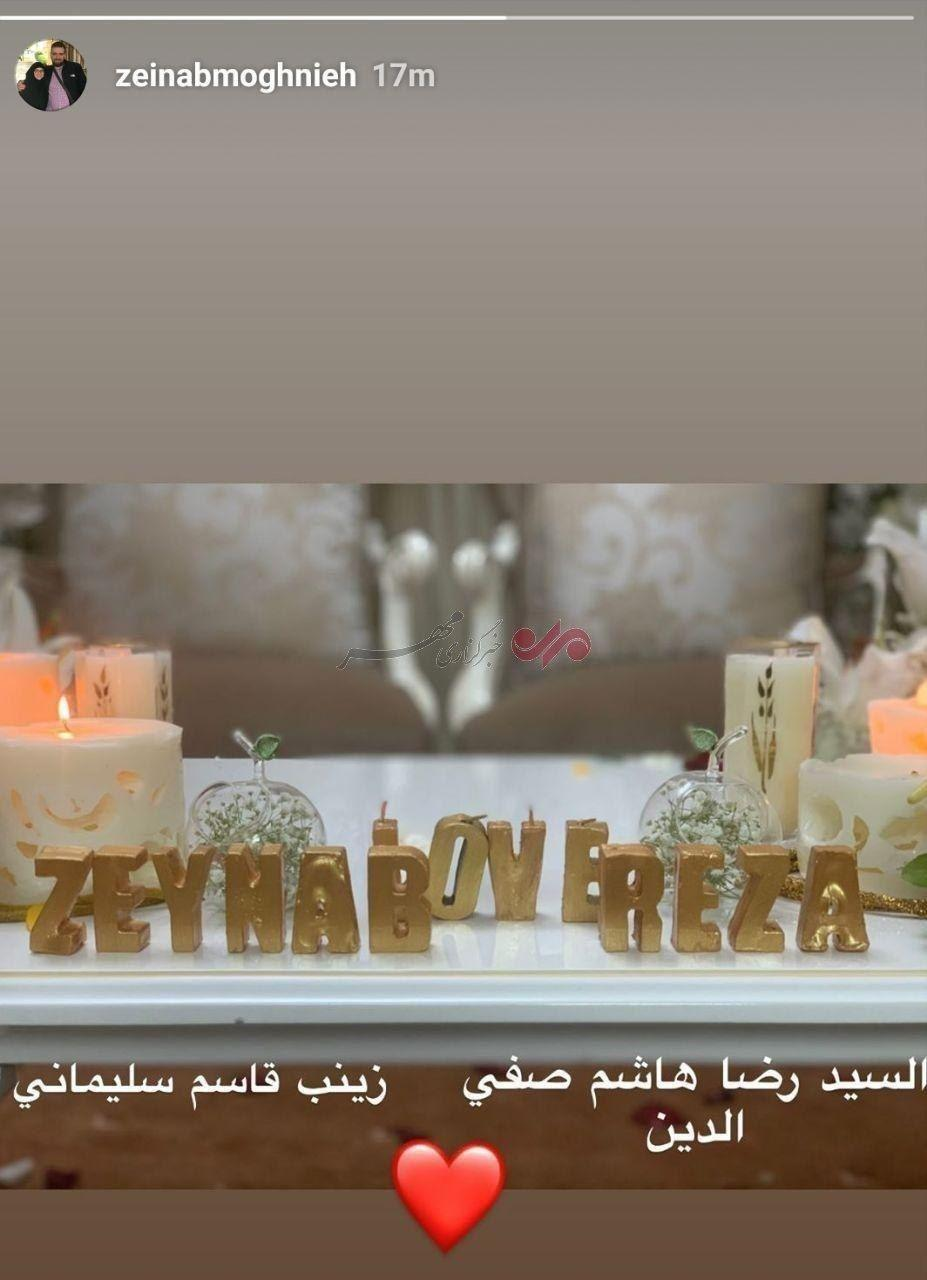 جشن ازدواج دختر سردار سلیمانی با معاون اجرایی حزب الله +عکس