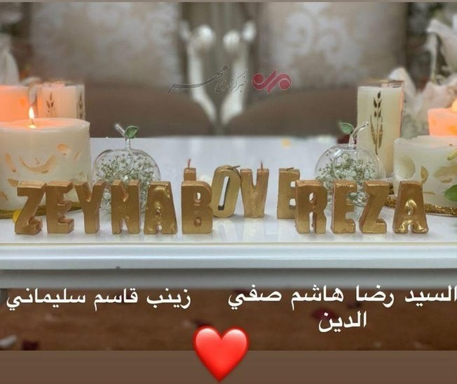 عصبانیت اسرائیل از ازدواج دختر سردار سلیمانی+عکس