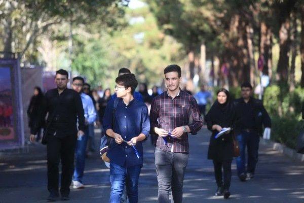 تجمیع و ساماندهی موسسات آموزش عالی کشور تصویب شد