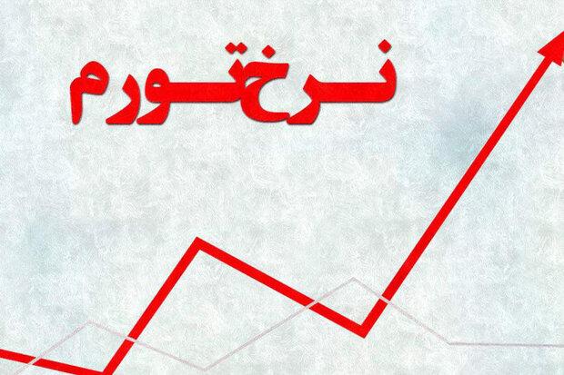 ابر تورم در ایران امکان پذیر نیست