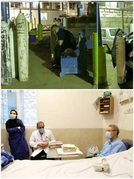 اعتراض به تصویر لاریجانی در بیمارستان +عکس