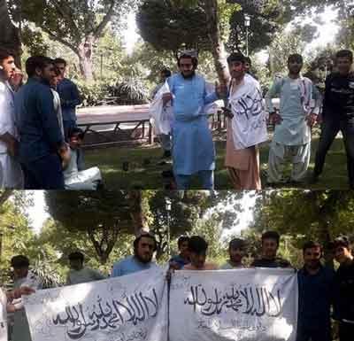 علت انتشار تصاویر تجمع طالبان در تهران لو رفت+عکس