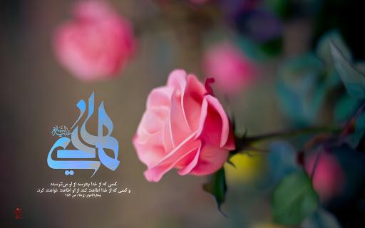 امام هادی(ع) اسلام ناب و سنت نبوی را در قالب زیارت بازیابی کرد