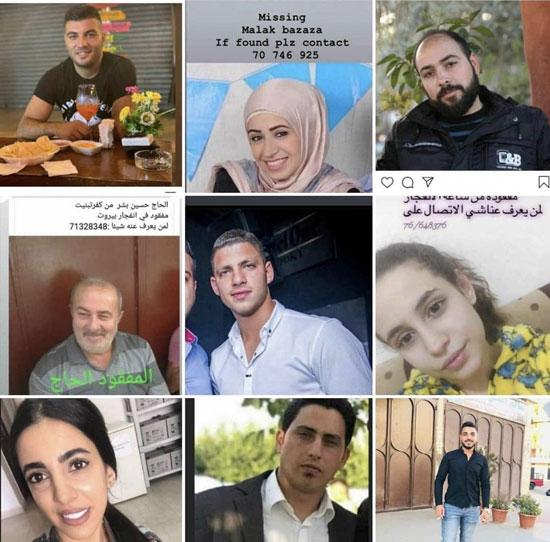 تصاویر دردناک از مفقودان انفجار بیروت+عکس