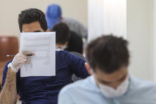 نتایج آزمون دستیاری پزشکی شهریور ماه اعلام میشود