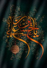 چه کسی حسین بن علی(ع) را به شهادت رساند؟
