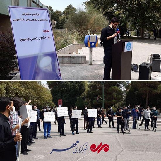 تصویر جنجالی از حضور روحانی در دانشگاه تهران+عکس