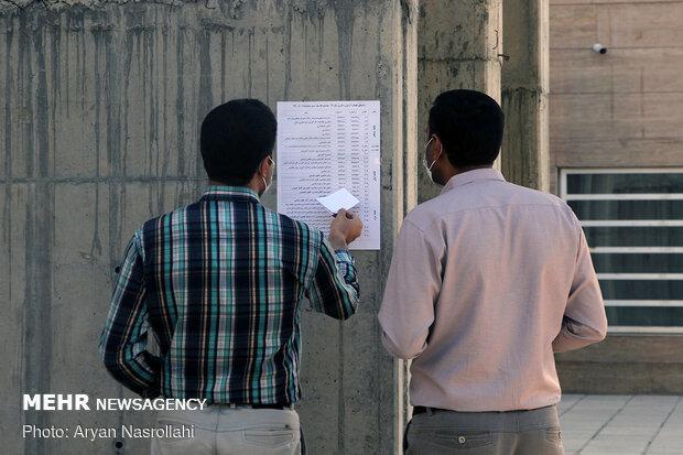 اصلاحات دفترچه ثبتنام آزمون استخدامی منتشر شد