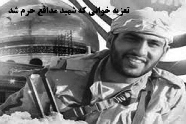 تعزیه خوانی که شهید مدافع حرم شد+عکس