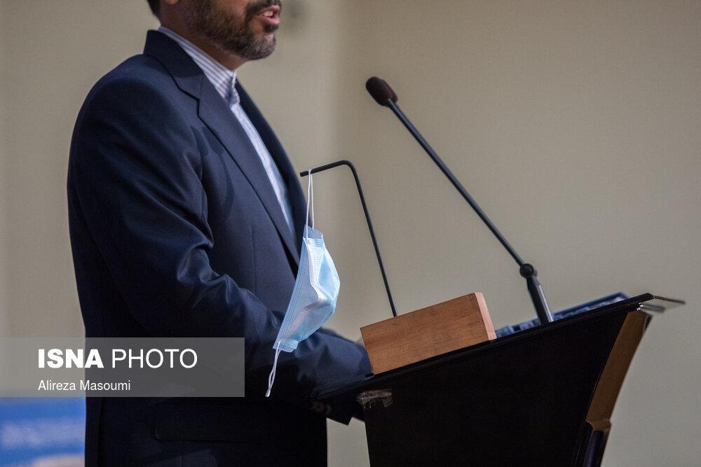 جا ماسکی خاص وزارت خارجه ایران+عکس