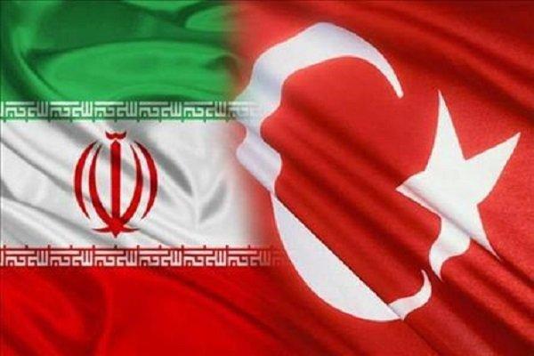 دومین فراخوان طرح های مشترک پژوهشی ایران و ترکیه اعلام شد