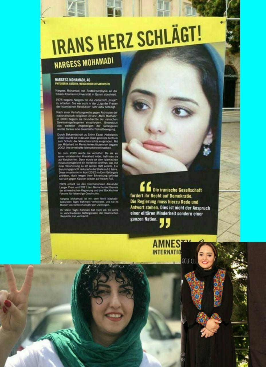 تصویر ستایش باز هم سوژه شد +عکس