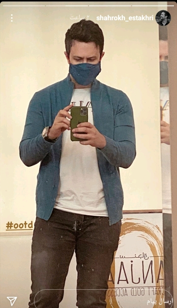 بازیگر ایرانی که لباسش را سه ساله پوشیده! +عکس