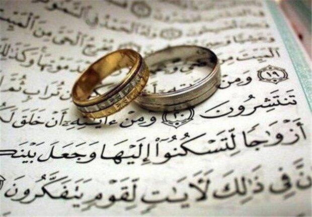 ازدواجی که معیارهای ساختگی را درهم شکست