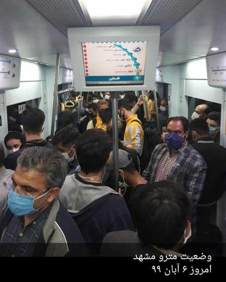 تصویر دردناک از متروی مشهد+عکس