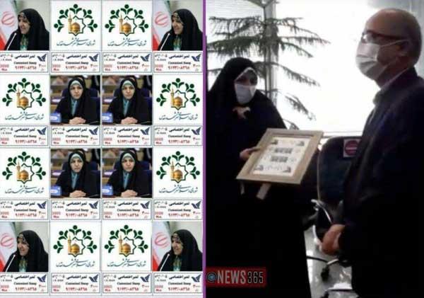 اقدام عجیب در شورای شهر مشهد+عکس