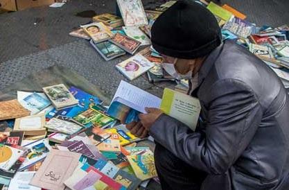 تصویر متفاوت از کتابخوانهای تهران+عکس