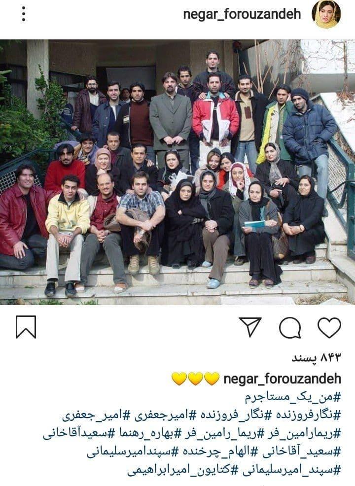تصویر منتشر نشده از سریال طنز ایرانی پرطرفدار+عکس