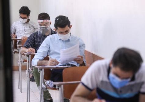 جزئیات ثبت نام آزمون دکتری ۱۴۰۰ اعلام شد/ ثبت نام اینترنتی است