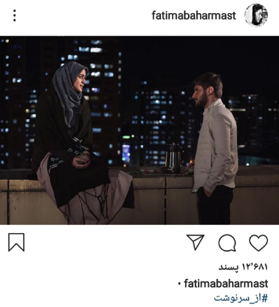 پسر امین حیایی در کنار همسر سریالی اش+عکس