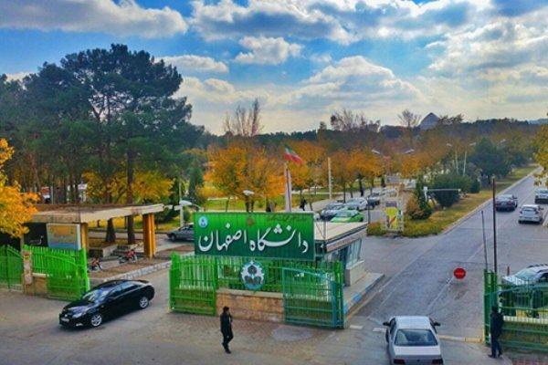 الحاق ۳ مرکز آموزش عالی به دانشگاههای مادر اصفهان