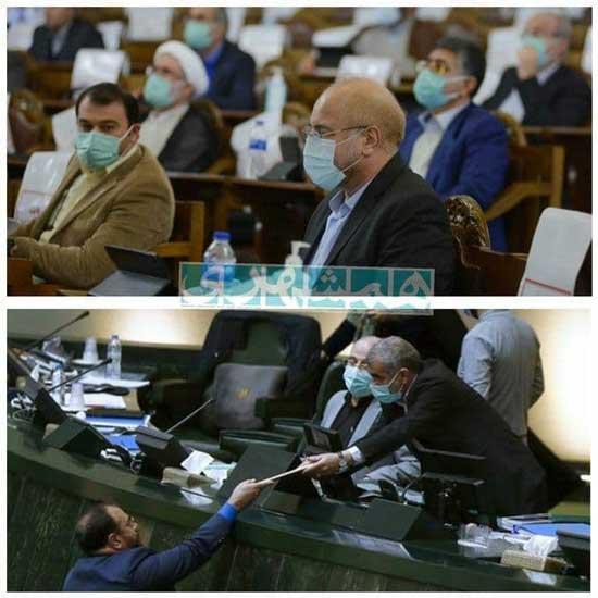 حرکت بیسابقه قالیباف و روحانی در مجلس+عکس