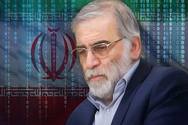 مسابقه دلنوشته به یاد شهید «محسن فخریزاده» برگزار می شود