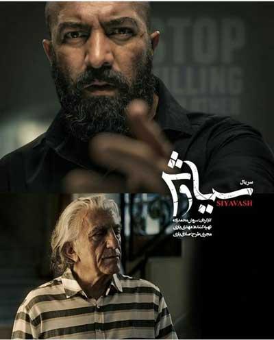 چهره ترسناک مجید صالحی در سریال جدیدش+عکس